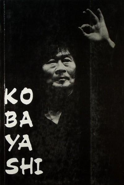 Ébert Tibor - Kobayashi