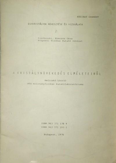 Malicskó László - A kristálynövekedés elméletéről