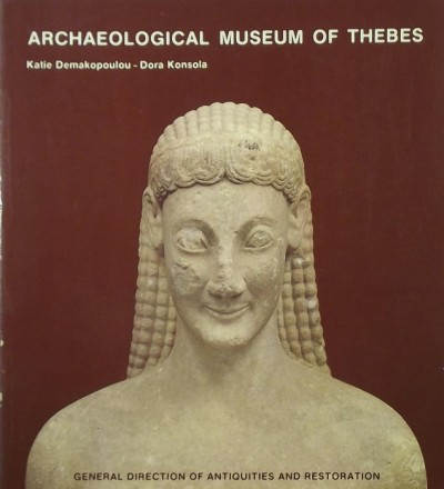 Dora Konsola - Archaeological Museum of Thebes