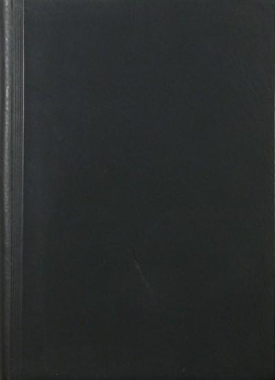 - Szent Biblia (szerbül)