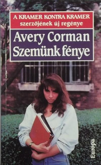 Avery Corman - Szemünk fénye