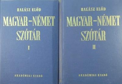 Halász Előd  (Szerk.) - Magyar-német szótár