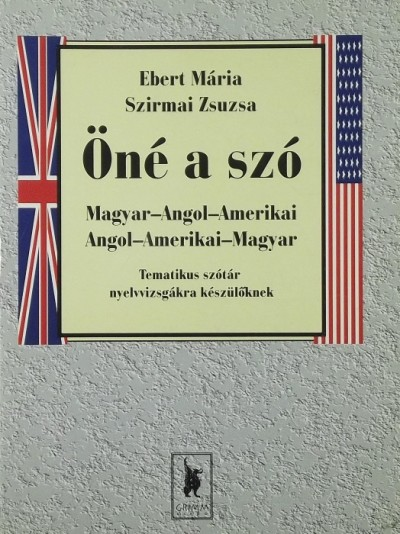 Ebert Mária - Szirmai Zsuzsanna - Öné a szó