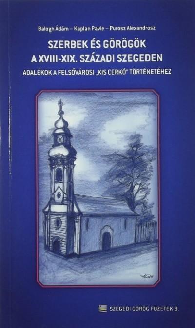 Balogh Ádám - Alexandrosz Purosz - Szerbek és görögök a XVIII.-XIX. századi Szegeden