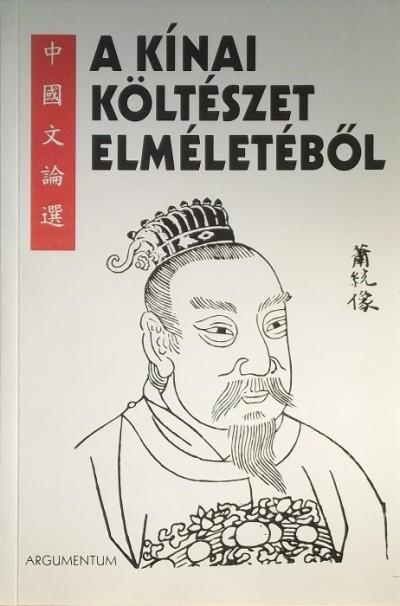 Tőkei Ferenc  (Vál.) - A kínai költészet elméletéből
