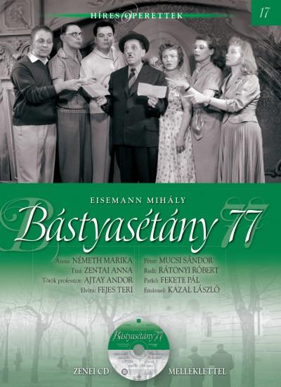 Albert Mária - Baróti Géza - Dalos László - Eisemann Mihály - Bástyasétány 77 - Híres Operettek 17.
