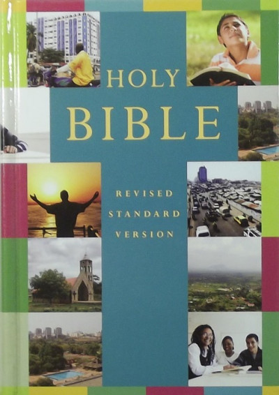 - Holy Bible