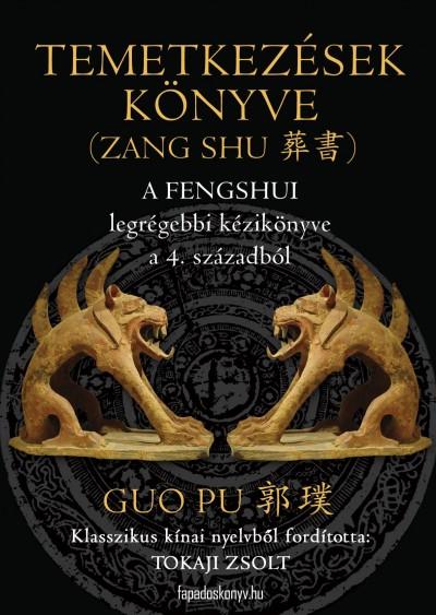 Gou Pu - Temetkezések könyve