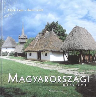 Boros László - Kalmár Lajos - Magyarországi panoráma
