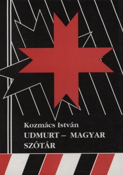 Kozmács István - Udmurt - magyar szótár