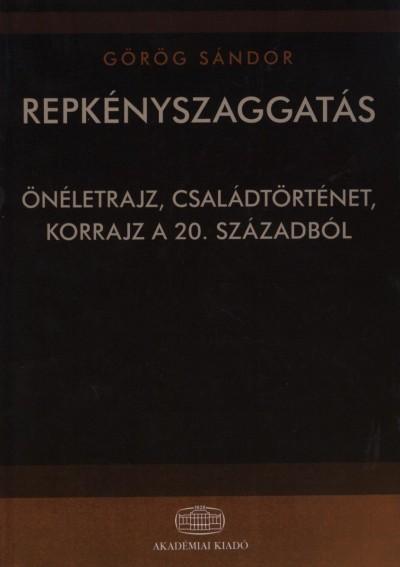 Görög Sándor - Repkényszaggatás